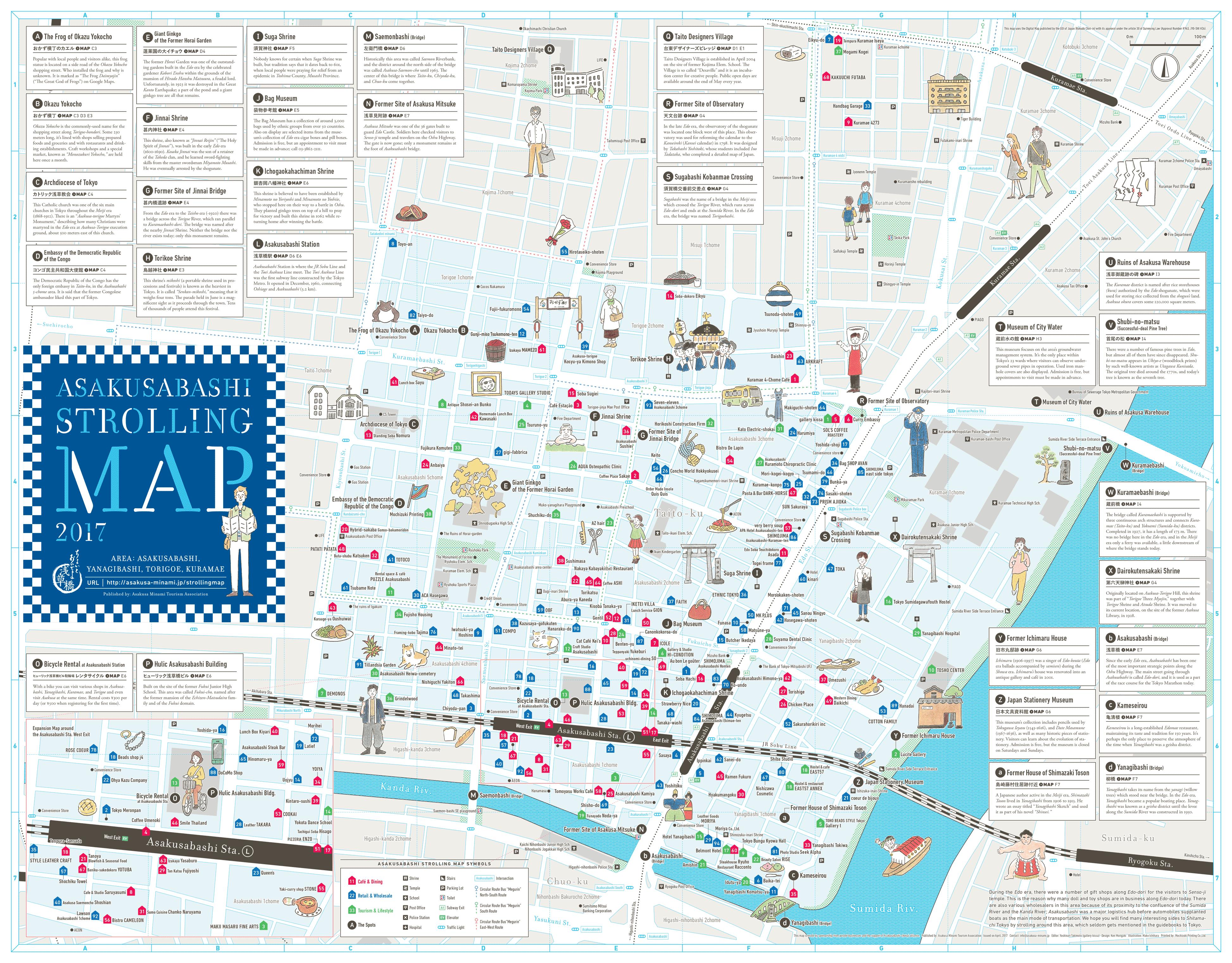 abm_eng_map_170405_2
