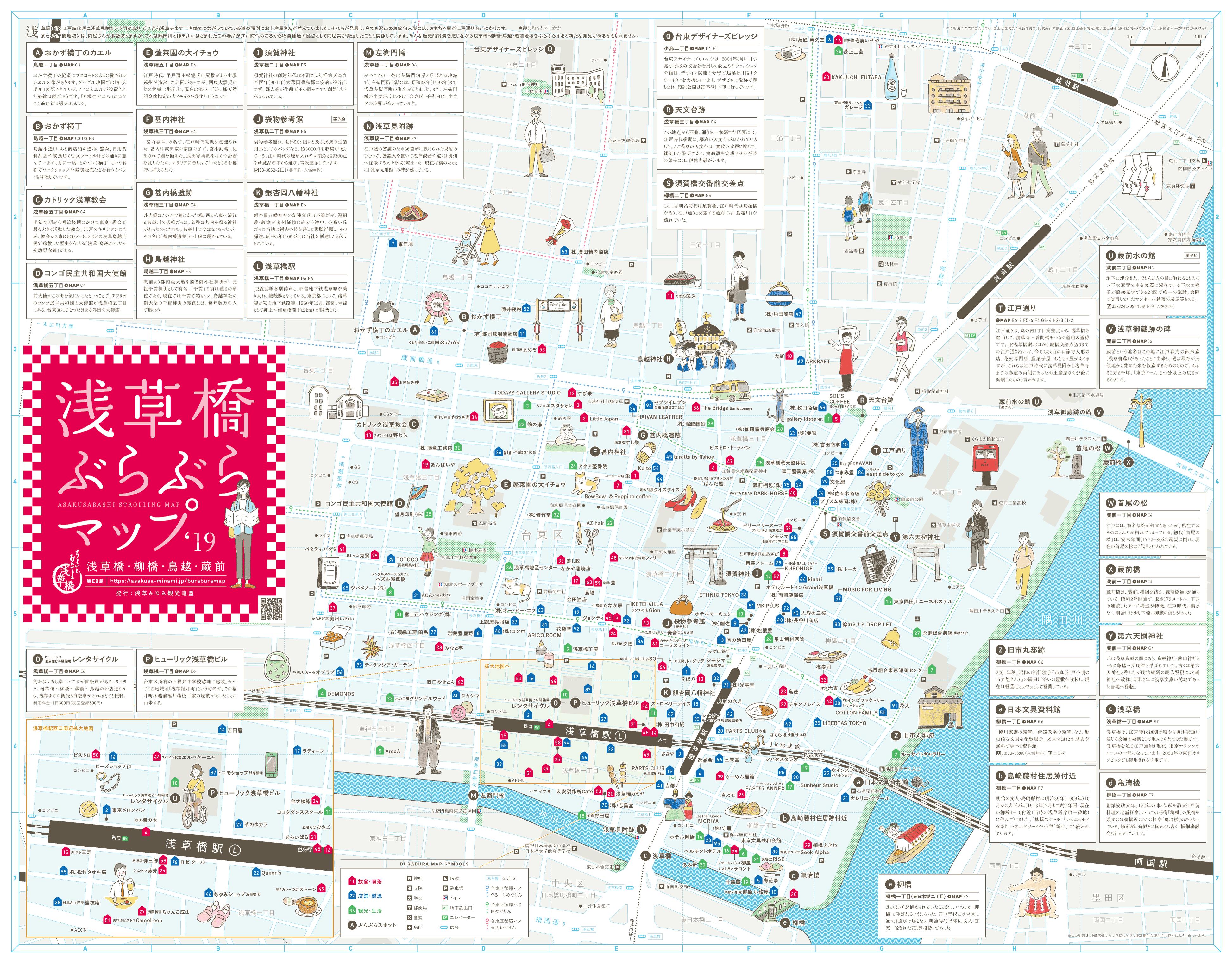 abm_jp_map_190415