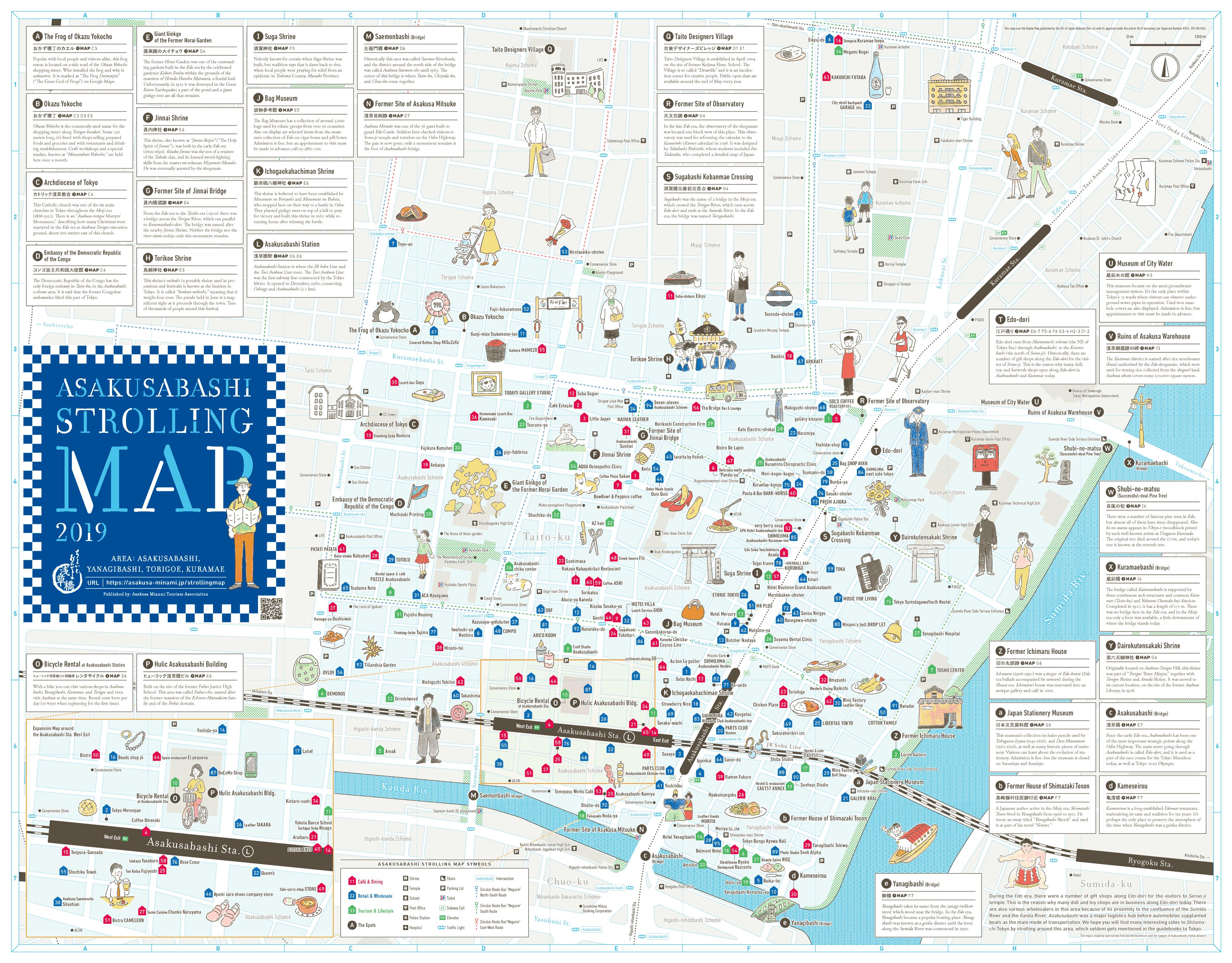 abm_en_map_190415